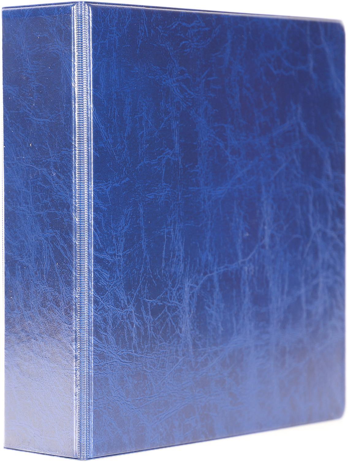 A5 Luxury Blue Binder